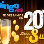YoBingo nos desea un feliz 2017