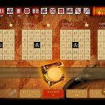 Conoce Piratas, el juego de videobingo de YoBingo