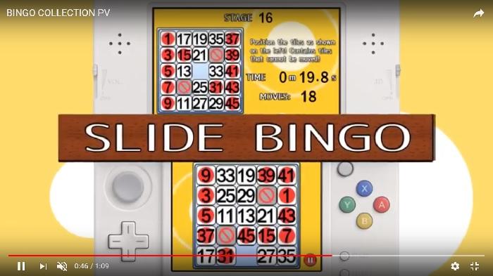 slide bingo - bingo collection